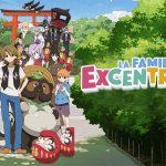 LA FAMILLE EXCENTRIQUE, les deux saisons en Blu-Ray et DVD chez Kazé Anime [Actus Blu-Ray et DVD]