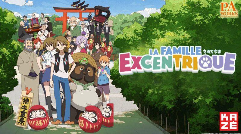 La Famille Excentrique