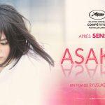 ASAKO I & II, le nouveau film de Ryusuke Hamaguchi au cinéma en janvier