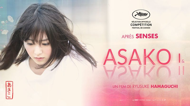 Asako I et II