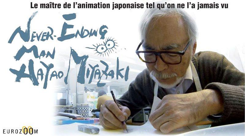 The Never Ending Man : Hayao Miyazaki