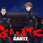 GANTZ, la première saison de l'anime sur Netflix [Actus Séries TV]