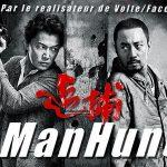 MANHUNT, le nouveau John Woo en Blu-Ray et DVD [Actus Blu-Ray et DVD]