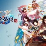 SWORD AND FAIRY 6, maintenant dispo sur PS4 [Actus Jeux Vidéo]