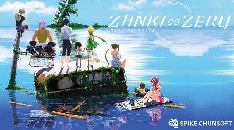 Zanki Zero : Last Beginning