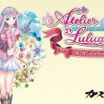 ATELIER LULUA : THE SCION OF ARLAND, la suite d'Atelier Meruru maintenant disponible [Actus Jeux Vidéo]