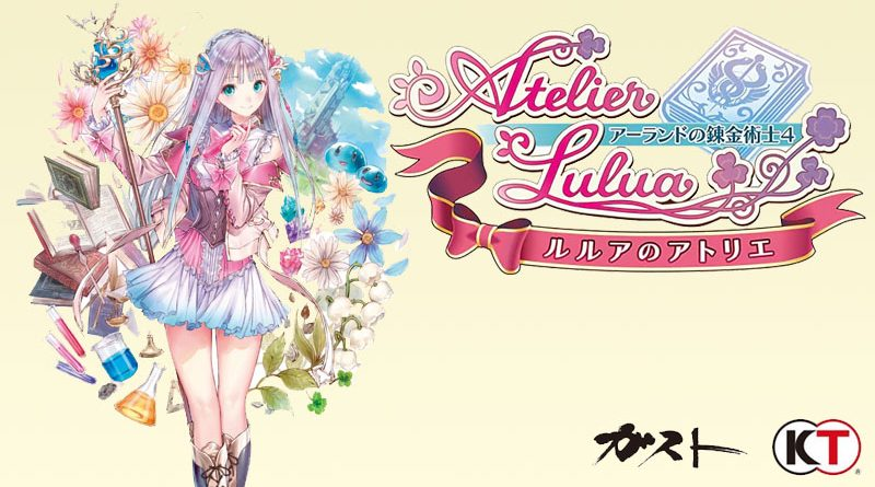 Atelier Lulua : The Scion Of Arlan