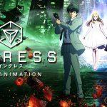 INGRESS THE ANIMATION, le jeu vidéo adaptée en série animée sur Netflix [Actus Séries TV]