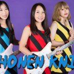 SHONEN KNIFE, nouvel album «Sweet Candy Power» et concert à Paris et Nîmes [Actus J-Rock]