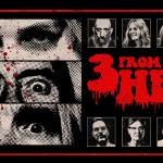 3 FROM HELL, bande annonce du nouveau Rob Zombie [Actus Ciné]