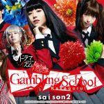 GAMBLING SCHOOL – KAKEGURUI, la saison 2 du drama sur Netflix [Actus Séries TV]