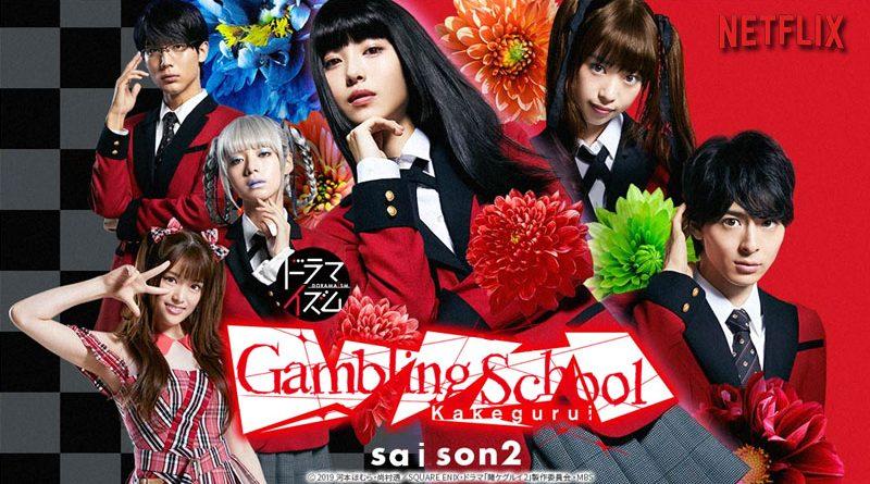 Gambling School Drama Saison 2