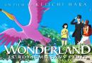 WONDERLAND : LE ROYAUME SANS PLUIE, le nouveau Keiichi Hara au cinéma en juillet [Actus Ciné]
