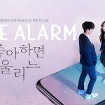 LOVE ALARM, la nouvelle série romantique coréenne sur Netflix [Actus Séries TV]