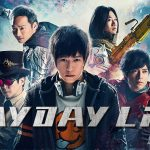 MAYDAY LIFE, le concert phénoménal sur Netflix [Actus S.V.O.D.]