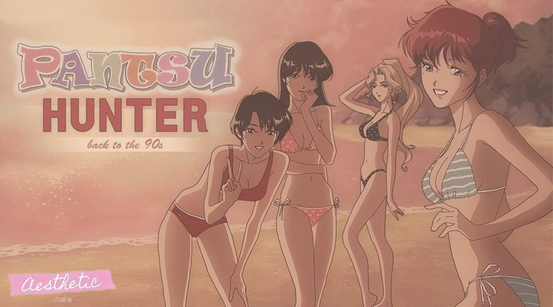 Pantsu Hunter : Back To The 90s