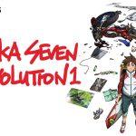 EUREKA SEVEN HI-EVOLUTION FILM 1 : RENTON, sortie en Blu-Ray et DVD [Actus Blu-Ray & DVD]