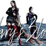 MARY'S BLOOD, sortie international de l'album « Confessions » [Actus J-Rock]