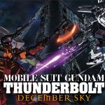 MOBILE SUIT GUNDAM THUNDERBOLT : DECEMBER SKY en édition collector Blu-Ray [Actus Blu-Ray]