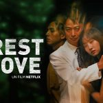 THE FOREST OF LOVE, le nouveau film de Sion Sono sur Netflix [Actus S.V.O.D.]