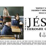 JÉSUS, une comédie dramatique japonaise pour Noël [Actus Ciné]