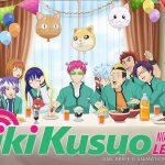 SAIKI KUSUO NO Ψ NAN : LE RETOUR, de nouveaux épisodes sur Netflix [Actus Séries TV]
