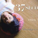 37 SECONDS, le drame japonais en exclusivité sur Netflix [Actus S.V.O.D.]