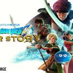 DRAGON QUEST YOUR STORY, le film d'animation adapté du jeu vidéo sur Netflix [Actus S.V.O.D.]