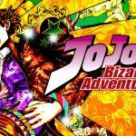 JOJO'S BIZARRE ADVENTURE, la série culte sur Netflix [Actus Séries TV]
