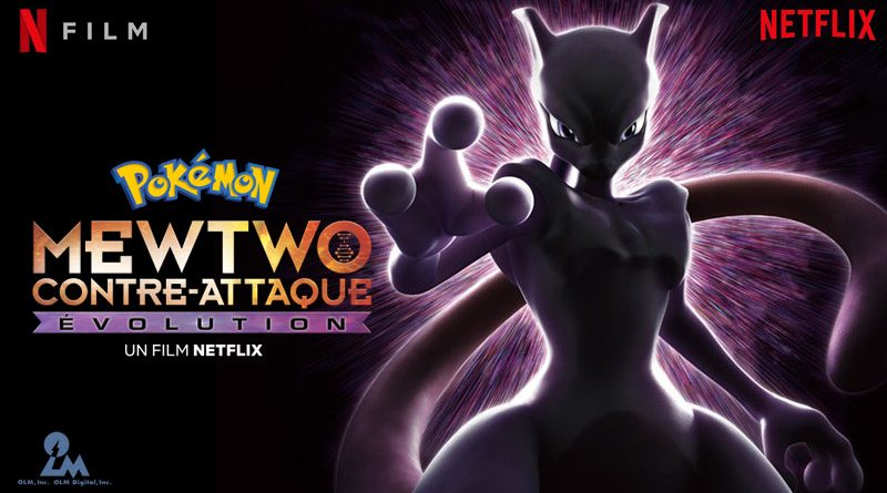 Pokemon : MewTwo Contre-Attaque Evolution