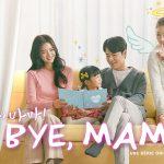 HI BYE, MAMA ! le nouveau drama coréen fantastique sur Netflix  [Actus Séries TV]