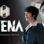 HYENA, un nouveau drama juridique coréen sur Netflix  [Actus Séries TV]