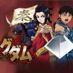 KINGDOM, la première saison de l'anime sur Netflix et en coffret collector Blu-Ray et DVD [Actus Séries TV]