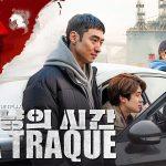 LA TRAQUE, un thriller dystopique sud-coréen sur Netflix [Actus S.V.O.D.]