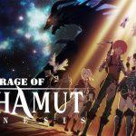 RAGE OF BAHAMUT : GENESIS, l'adaptation du jeu vidéo sur Netflix [Actus Séries TV]
