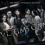 THE VICTIM'S GAME, le nouveau thriller made in Taïwan de Netflix [Actus Séries TV]