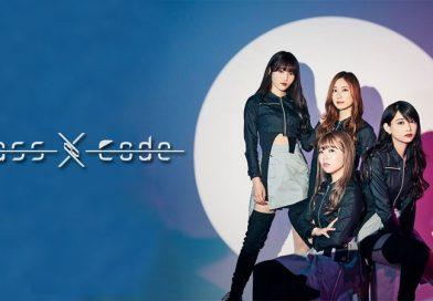 PassCode (2020)