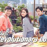 REVOLUTIONARY LOVE, le drama romantique sur Netflix [Actus Séries TV]