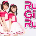RUN GIRLS, RUN !, premier album Run Girls, World maintenant dispo [Actus J-Rock]
