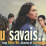 SI TU SAVAIS… une comédie romantique pas comme les autres sur Netflix [Actus S.V.O.D.]