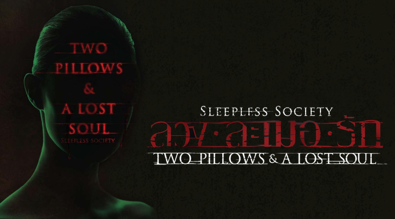 Sleepless Society : Two Pillows And A Lost Soul