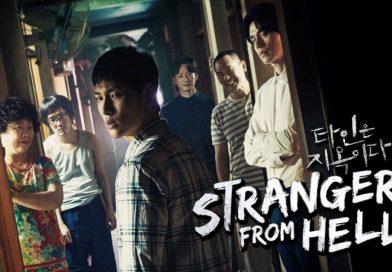 Strangers From Hell - Netflix