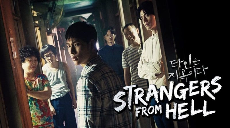 Strangers From Hell - Netflix