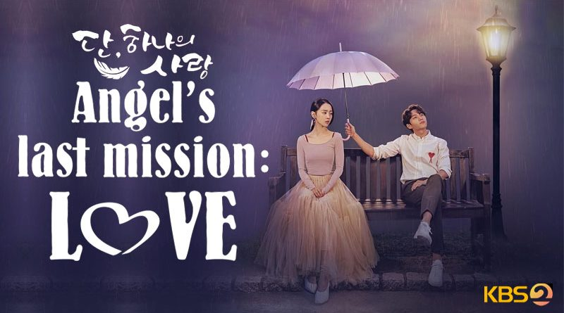 Angel's Last Mission : Love - Netflix