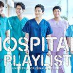 HOSPITAL PLAYLIST, un nouveau drama médical coréen sur Netflix [Actus Séries TV]