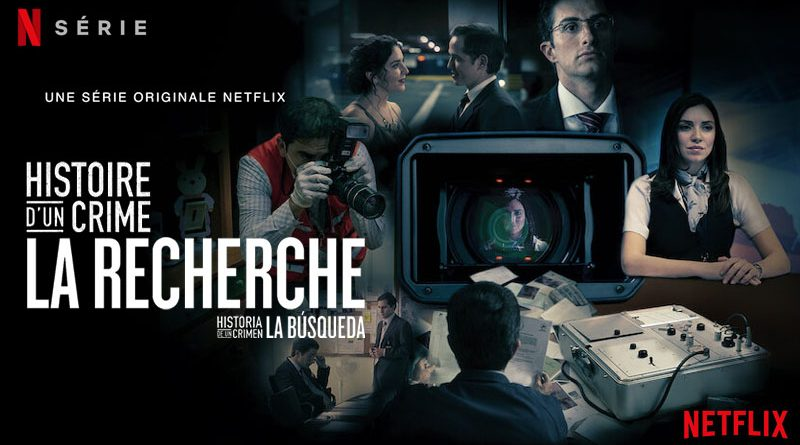 La Recherche - Netflix