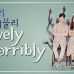 LOVELY HORRIBLY, un drama fantastique délirant sur Netflix [Actus Séries TV]