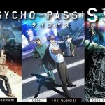 PSYCHO-PASS : SINNERS OF THE SYSTEM, les trois films en Blu-Ray et DVD [Actus Blu-Ray et DVD]