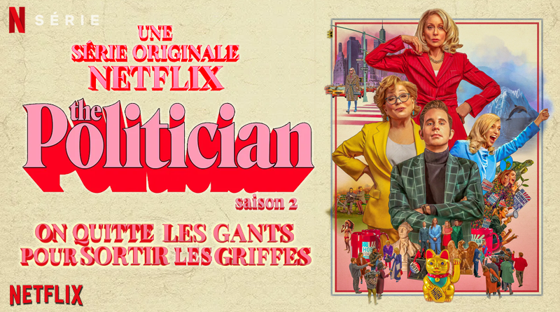 The Politician Saison2 Netflix