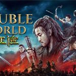 DOUBLE WORLD, l'adaptation du M.M.O.R.P.G. chinois sur Netflix [Actus S.V.O.D.]